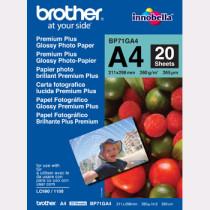 A4 Glossy Inkjet paper 260g (20)